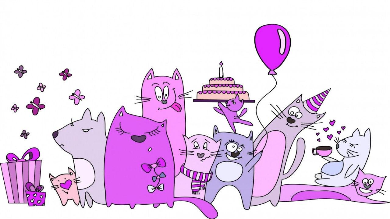 День рождения клуба открытка 609